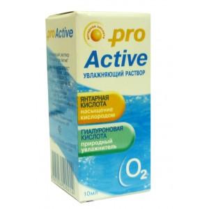Капли Pro Active 10 мл