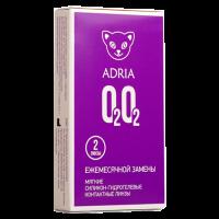 Adria O2O2 (2 линзы)
