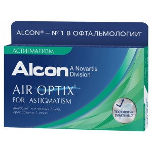 AIR Optix for ASTIGMATISM (3 линзы)  (эир оптикс аква для астигматизма)