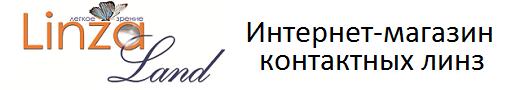 www.LinzaLand.ru